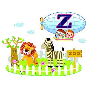 zoo /zu/ 动物园